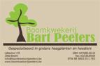 Boomkwekerij Bart Peeters - www.boomkwekerijpeeters.be